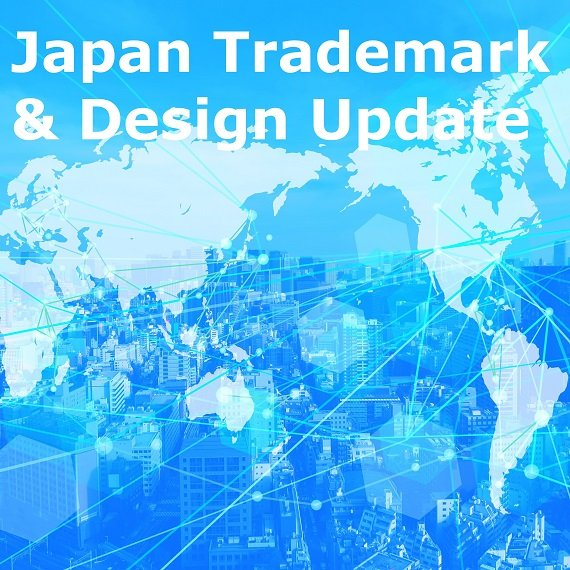 No Single-Color Marks Registered Yet [Japan Trademark / Design Update]