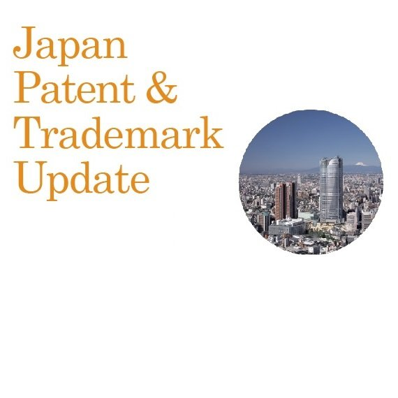 Japan Patent & Trademark Update Issue 15